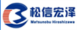 北京鬆信宏澤科技betway手機官網