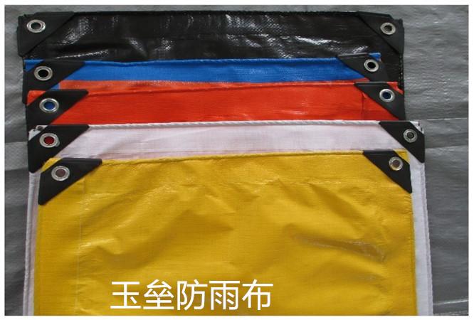 天津市东丽区玉垒五金批发部