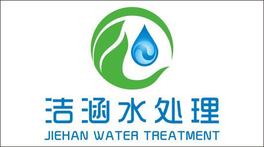 广州洁涵水处理雷竞技官网app科技雷竞技raybet官网