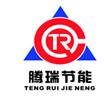 安阳腾瑞节能设备有限公司