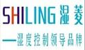 湿菱除湿机(上海)有限公司重庆办事处