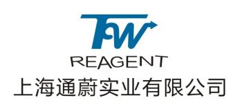 上海通蔚生物科技有限公司