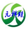 杭州元祥膜技术有限公司