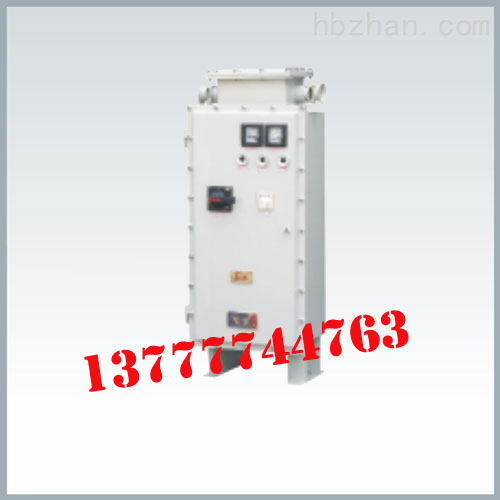 BQD55防爆自藕减压启动器/防爆减压启动箱价格