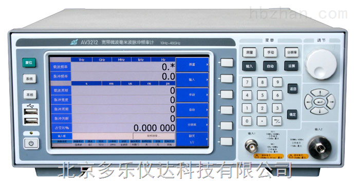 主要特点      支持外部触发测量功能;    具有手动和自动测量功能;    具有对测量结果进行数学运算(加、减、乘、除)的处理功能;    具有LAN和GPIB接口功能,可以进行远控操作;    具有同步外参考信号功能,提供内参考时钟输出;    具有自校准、自测试功能。 典型应用: 电子领域的应用   雷达、电子设备通常工作在脉冲调制模式下,GLS-AV3212系列宽带微波毫米波脉冲频率计是专门用于脉冲调制参数测试的仪器,具有精度高、动态范围大、灵敏度高、测量速度快等特点。