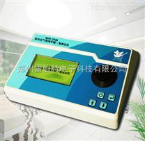 深圳地區優質全自動室內空氣現場甲醛 氨測定儀專業供應商