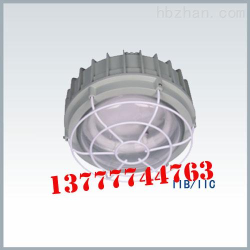 BAY-H防爆环形荧光灯/防爆圆形荧光灯价格