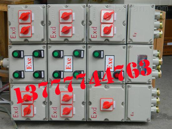 BXM(D)51防爆配电箱