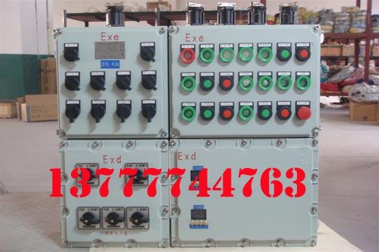 铝合金压铸防爆箱生产厂家/防爆配电箱报价