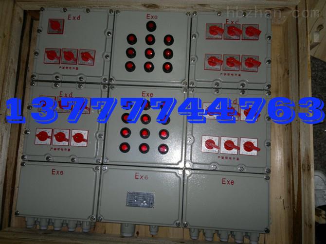 防爆事故照明配电箱价格/照明配电箱型号规格