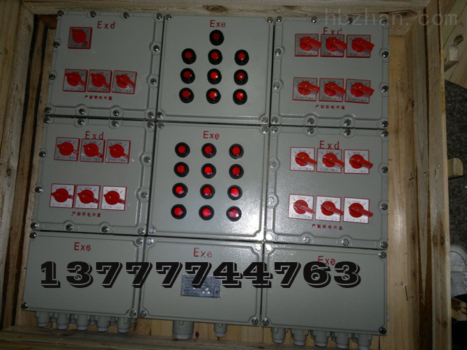 防爆照明配电箱订做/路合金配电箱价格