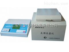 AN2010型氧彈熱量檢測儀