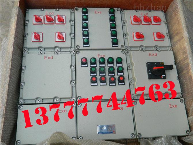BXX防爆检修配电箱/防爆检修插座箱厂家