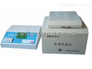 AN2010型氧弹热量检测分析仪