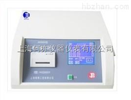 AN3000型硫钙铁元素分析检测仪