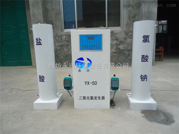 烟台二氧化氯发生器厂家