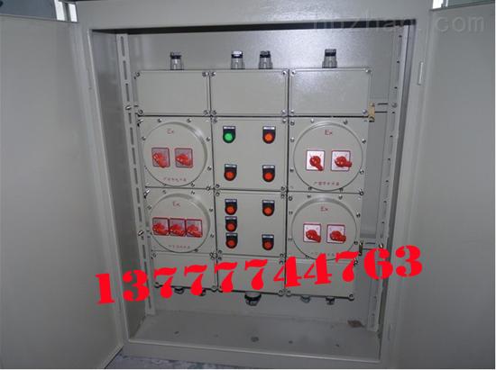 BSG防爆配电柜/防爆配电箱价格