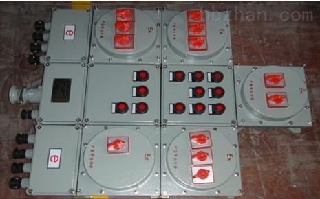 BXMD52防爆动力配电箱报价(防爆证书齐全)
