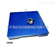 北京3吨电子磅秤Z低价钱