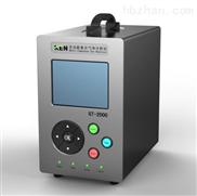 室内装修VOC挥发性气体检测仪
