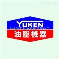 PV2R1-23-F-RAA-41日本YUKEN油研PV2R1-23-F-RAA-41