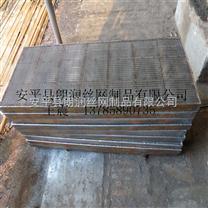 条缝筛板直销 条缝筛板厂家