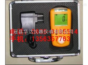 家用煤氣泄漏檢測報警器/家用煤氣濃度檢測儀