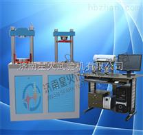 矽酸鹽水泥抗壓強度試驗機,水泥抗折抗壓強度測試儀,水泥壓力試驗機