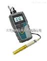 供应美国优特盐度测量仪/优特盐度测定仪北京代理商