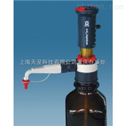 德國普蘭德0.20~2ml瓶口分液器(原裝進口)