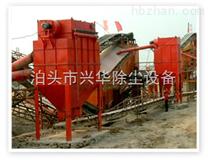 矿山HMC型脉喷单机除尘器 采石场破碎机HMC型脉喷单机除尘器