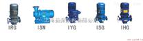 上海益泵泵业雷竞技raybet官网