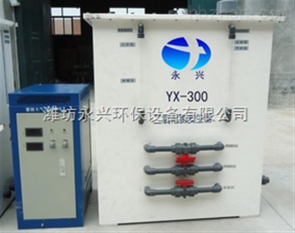 漳州二氧化氯发生器厂家电话