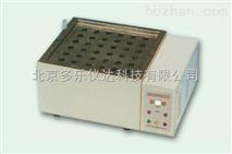QY6Z.GHDK型微電腦多孔水浴