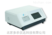 BV2-ZYD-NP18智能型农残快速检测仪