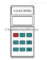特价销售水深水位测量仪/水深检测仪北京厂家