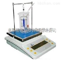 精誠華泰數顯直讀液體密度計/zui便宜液體固體兩用密度儀