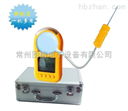 H2-手持式氢气检测仪(泵吸式)