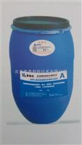 天水喷涂速凝橡胶沥青防水涂料厂家