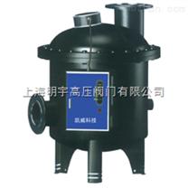 MYSYS全程水处理器