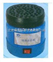 旋渦混合器說明書/旋渦混合器市場報價