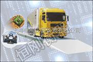 scs-耀华可连接PC机30吨汽车地磅