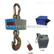 30吨直视电子吊磅秤(全国促销钩子称)