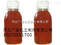 大蒜味锅炉臭味剂价格//变色剂厂家