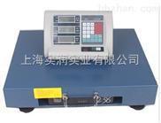 快递行业300kg无线电子秤,TCS-300KG无线蓝牙秤