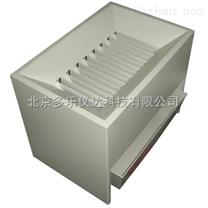 ZF.HGT-II橫格式分樣器   不鏽鋼橫格式分樣器