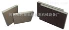 水泥发泡保温板-水泥发泡保温板哪里有卖