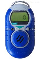 霍尼韋爾氨氣檢測儀,便攜式氨氣泄漏檢測儀