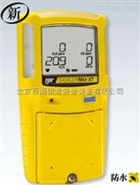 泵吸式四合一檢測儀,BW四合一檢測儀