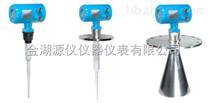 高温雷达料位计-高温雷达料位计厂家-高温雷达料位计价格